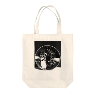 Natural consolidation Tote bags
