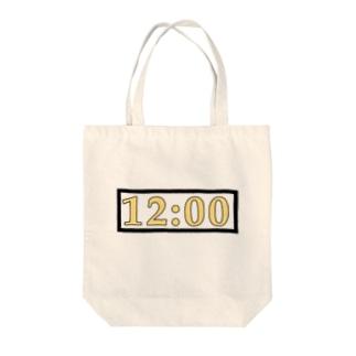 12:00です。 Tote bags