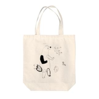 くま(しりにひ) Tote bags