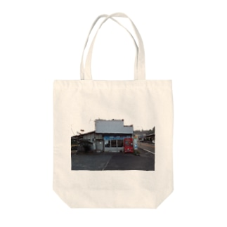 湯之元のバス待合所 Tote bags