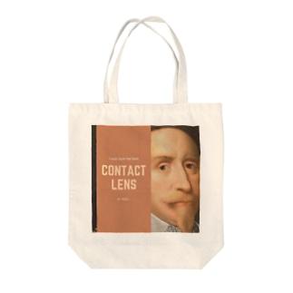 弱点 Tote bags