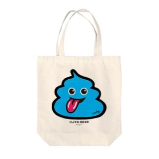 ツイテル2019 Tote bags
