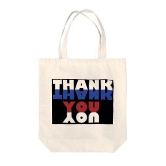 thank you -B&R- Tote bags