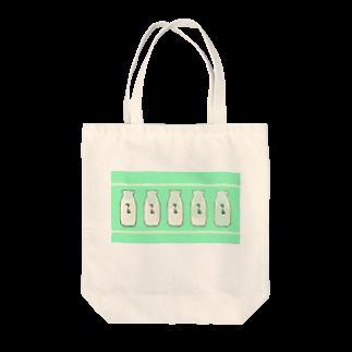 づんの牛乳瓶 Tote bags