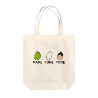 YONE Tote bags