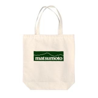 Patagonia Parody  Tote bags