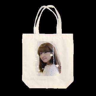 なせばなるみのグッツの成美といっしょ💓 Tote bags