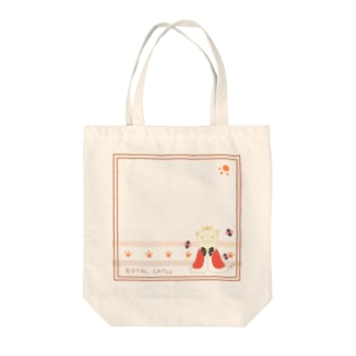 Royal  Cats〈肉球〉 Tote bags