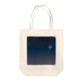 Stars in heaven Tote bags