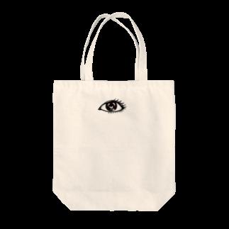 ニッチすぎて、誰も買わない店のにっちっち大好き倶楽部 Tote bags