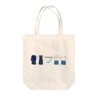 制服絵鑑。(えかがみ) Tote bags