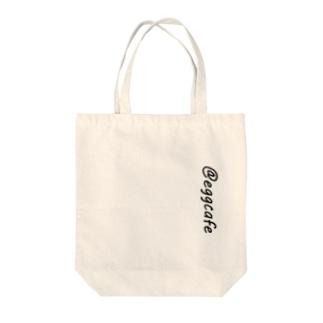 @eggcafe Tote bags