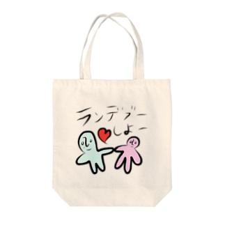 ランデブーしよー♡ Tote bags