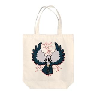 ヘビクイワシ/蛇喰鷲 Tote bags