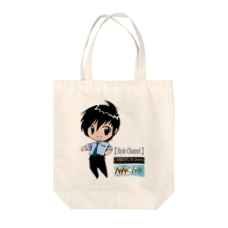 Hyde (YouTubeキャラクター) Tote bags