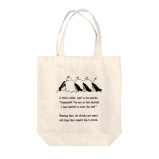 因幡の白ウサギ Tote bags