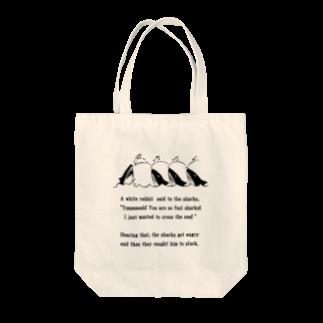 ponsukeの因幡の白ウサギ Tote bags