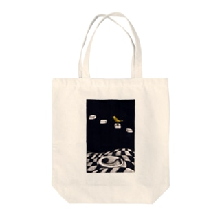 Silent Soup Tote bags