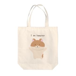 アイ・アム・ハムスター Tote bags