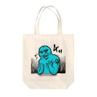 イライラの極み Tote bags