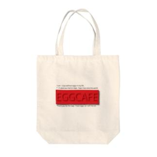 EGGCAFEラベル Tote bags