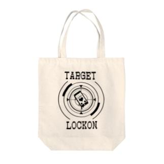 モノクロ ロックオン Tote bags