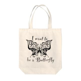 モノクロ 蝶 Tote bags