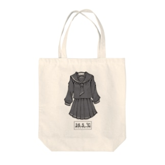 冬服セーラー服(黒) Tote bags