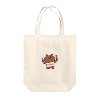 クマ Tote bags