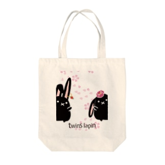 twins lapin Tote bags