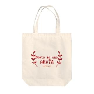 #つながろう秋田 Tote bags