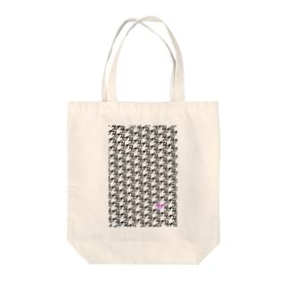 HANASHIGAI(放し飼い) Tote bags