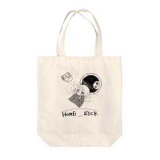 ホームシック Tote bags