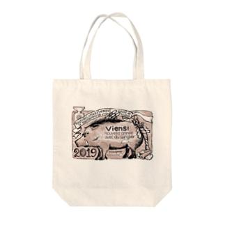 2019年猪っぺシリーズ Tote bags