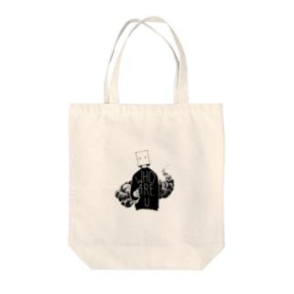 Who are u? Tote bags