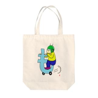 「も」のスクーター Tote bags