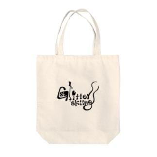 グリッタースキー Tote bags