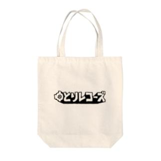 ゆとりレコーズ Tote bags