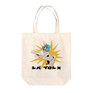 シバ プロレス Tote bags