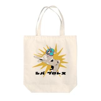 いぬころ@柴犬屋のシバプロレス yellow Tote bags