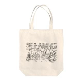 YOUMSの地獄極楽兎座戯画(復刻版)淡色向き Tote bags