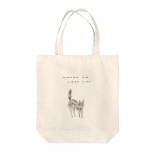 わがはいは猫である Tote bags