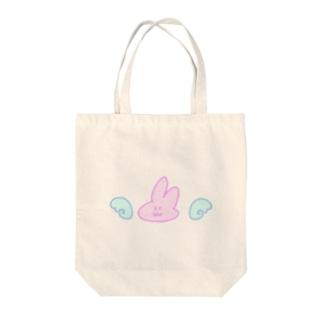 ゆめかわうさぎ(単体) Tote bags