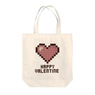 Happy Valentine 02 B Tote bags