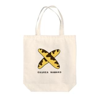 エクレアナマコ Tote bags
