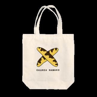 ✳︎トトフィム✳︎のエクレアナマコ Tote bags