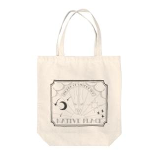 シンプル ロゴ モノトーン ロック 月 星 自然 青ヶ島 フレーム イラスト 大人 ナチュラル パーカー Tシャツ サコッシュ オススメ  Tote bags