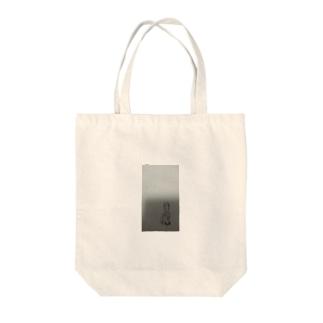 片隅の人 Tote bags