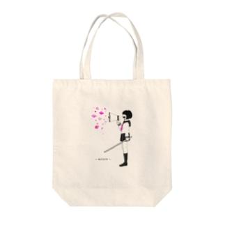 訴える少女 Tote bags