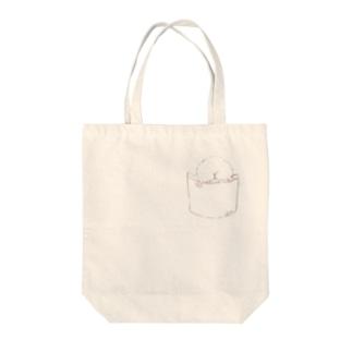 ポケットインハムケツ Tote bags